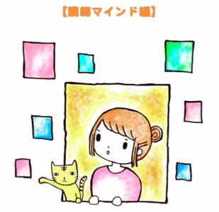 スクリーンショット 2015-05-18 11.25.51